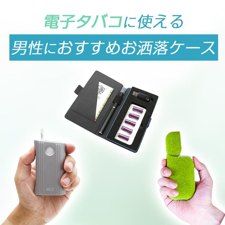 Electronic cigarette_01
