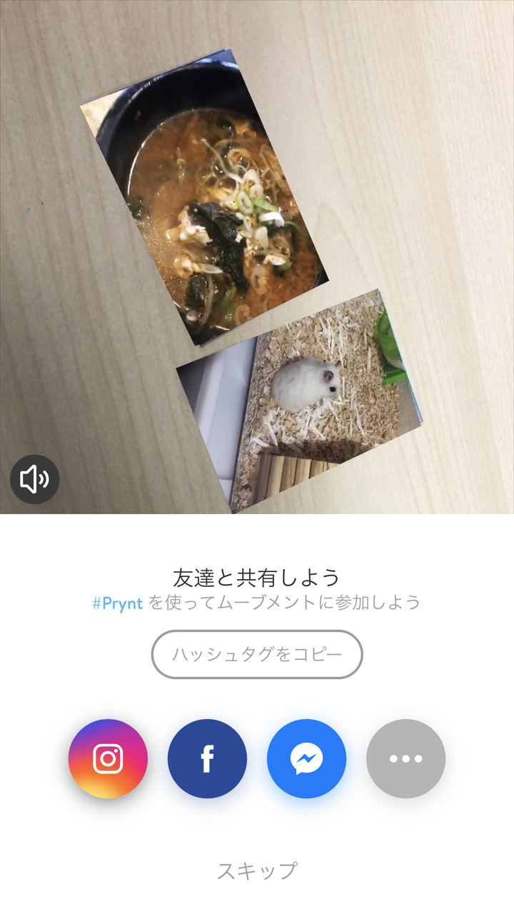 PRYNTPOCKET_017
